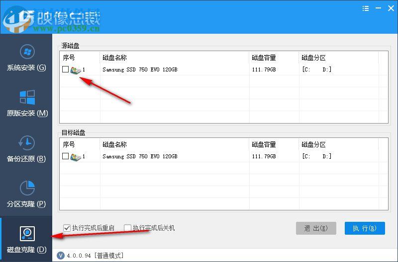 SGI映像总裁下载 4.0 PE专用版