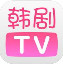 韩剧TV 3.7 ios版