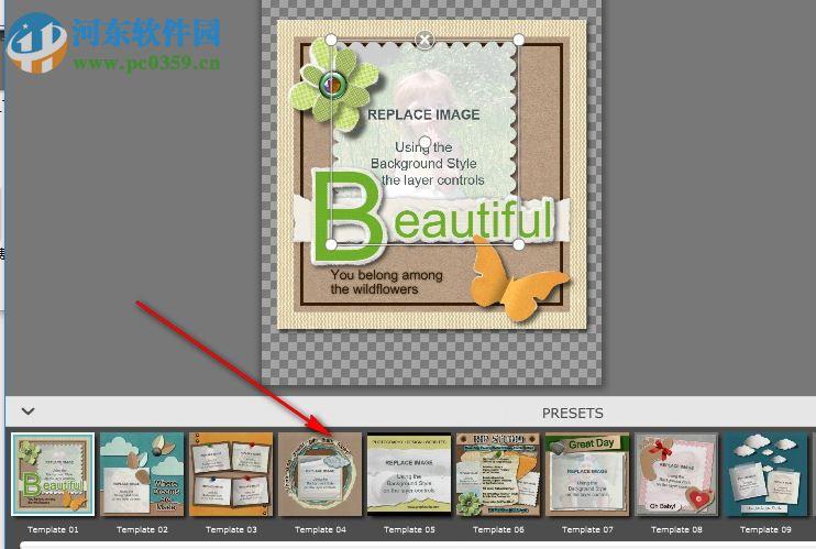 Rip Studio Pro(图像制作软件) 1.1.2 免费版