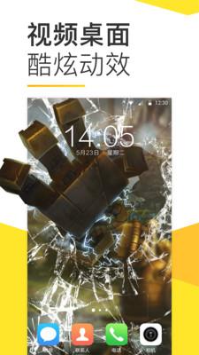 Bi视频桌面 10.0.30 安卓版