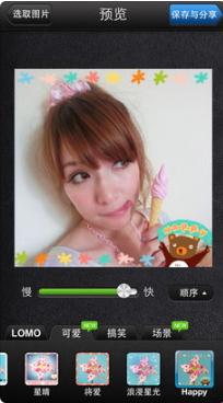 美图GIF(1)
