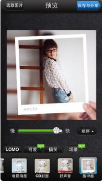 美图GIF(3)