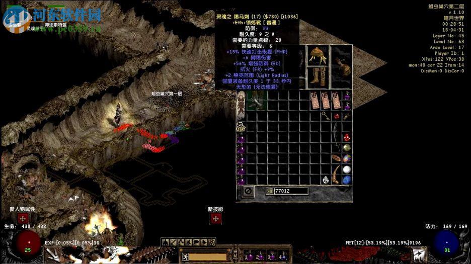 暗黑破坏神2暗月世界 3.3