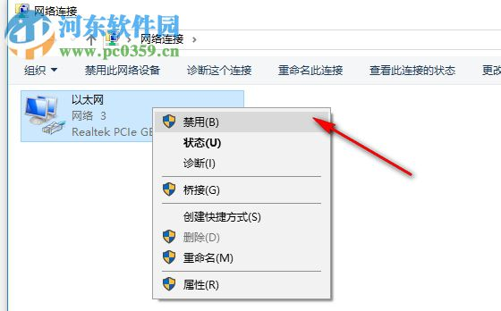 GP Desktop Pro 32\/64位下载(PGP加密软件)
