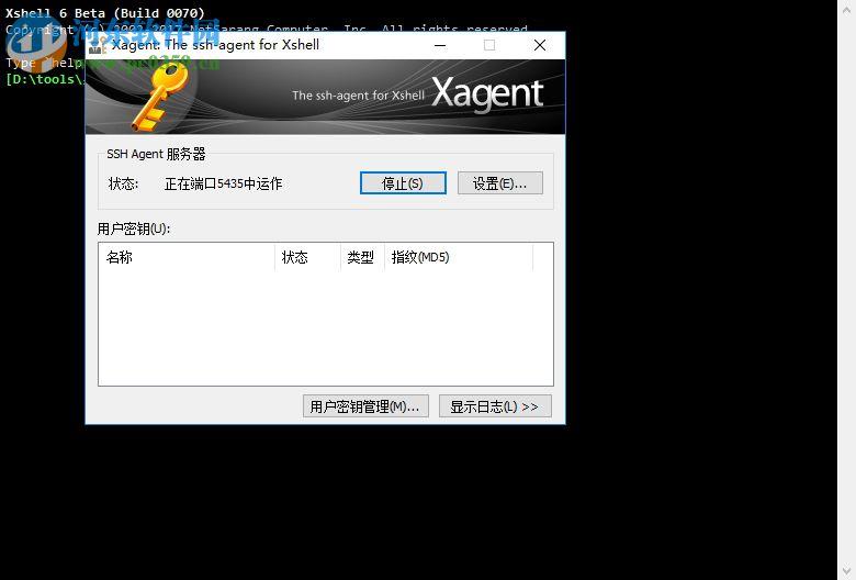Xshell 6中文破解版 32/64位免费版