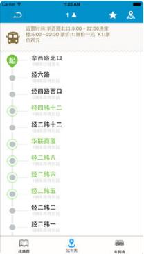 济源交通(3)