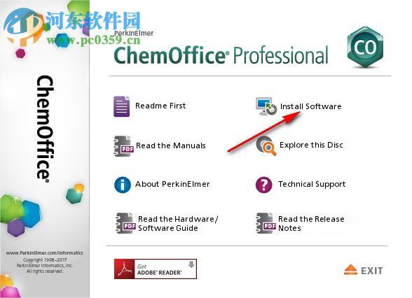 ChemDraw Pro 17下载(附破解补丁) 破解版
