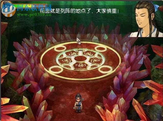 上古攻略3无敌版之青海录仙岛宝鸡自驾游神器到图片