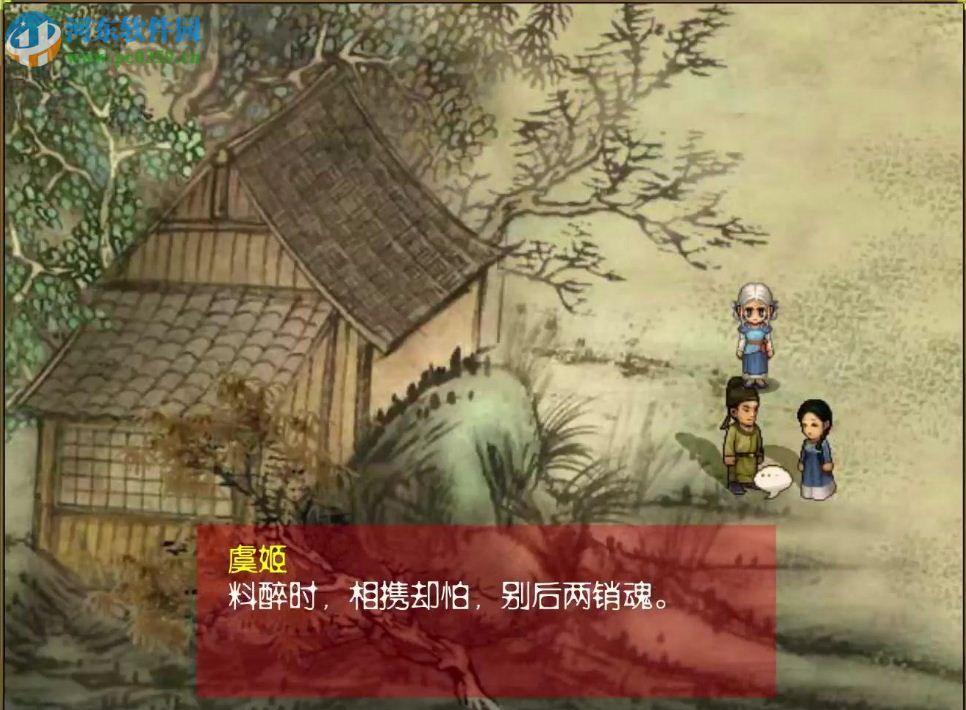 上古攻略3无敌版之江西录v攻略仙岛神器附近图片