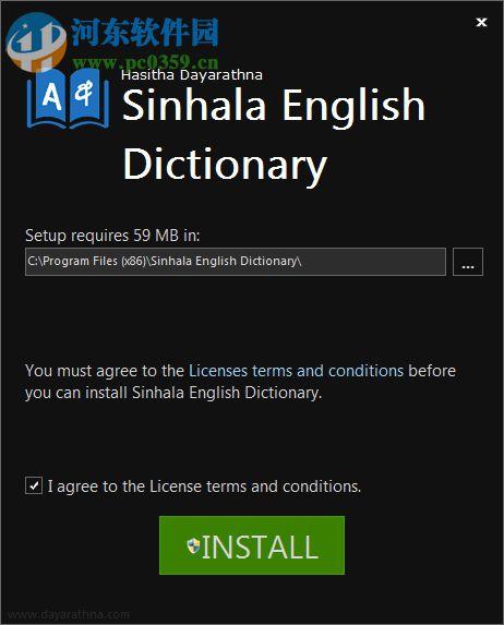 僧伽罗语翻译软件(Sinhala-English Dictionary) 12.1115 官方版