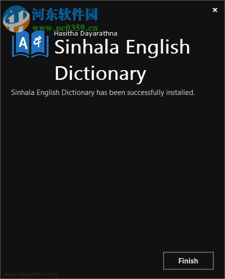 僧伽罗语翻译软件(Sinhala-English Dictionary) 12.1115 官方版