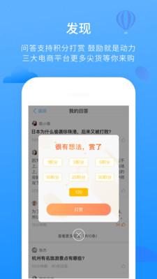 邦邦社区 1.6.4 安卓版