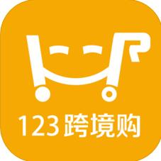 123跨境购
