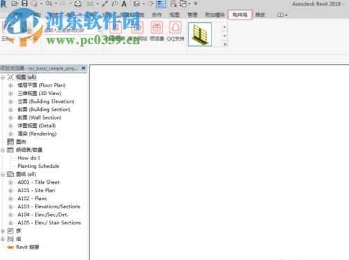 构件坞 1.4.4 官方版