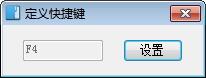 天若ocr文字识别工具 4.15 绿色版