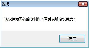 天若ocr文字识别工具 4.48 绿色版