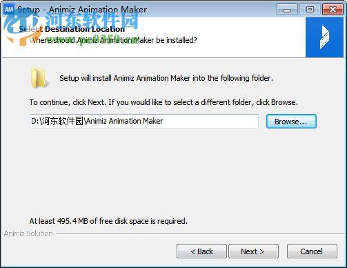 Animiz(动画制作软件) 2.4.1 官方版