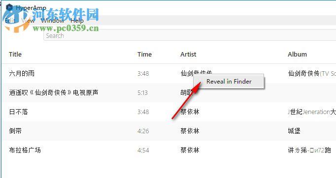 HyperAmp(音乐播放器) 0.6.1 最新免费版