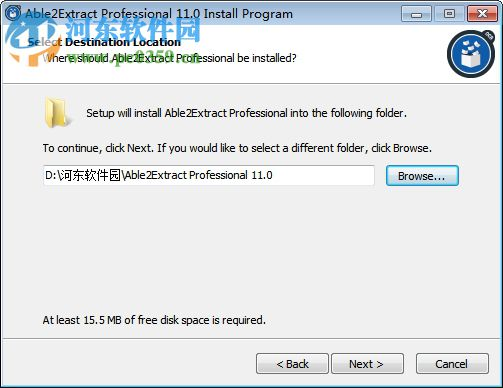 able2extract pro 11.0 破解版