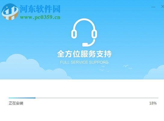 苏宁云信客服客户端下载