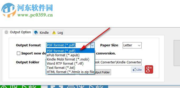 Kindle Converter V3.16破解版