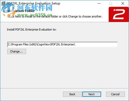 cogniview pdf2xl下载 4.1.2 汉化破解版