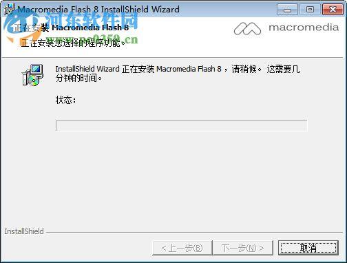 Macromedia Flash Professional 8 简体中文破解版