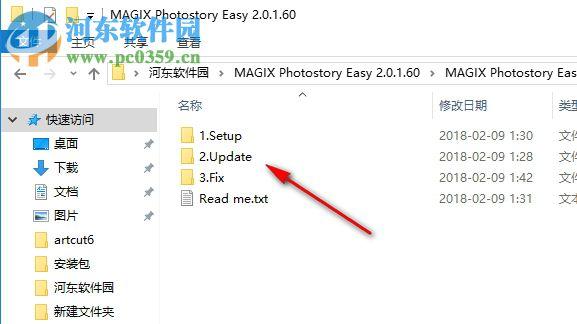 MAGIX Photostory Easy(幻灯片制作软件) 2.0.1.60 破解版