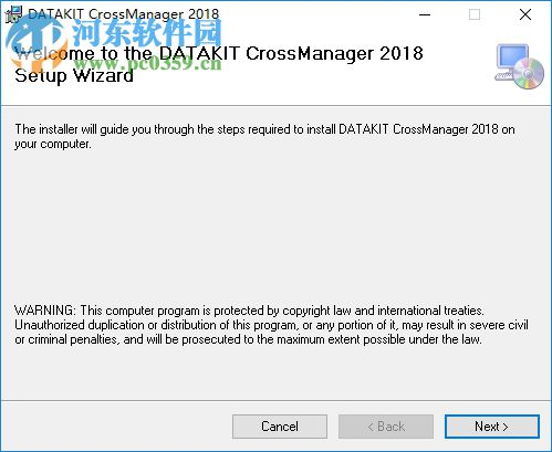 CrossManager 2018下载 2018.1 64位破解版