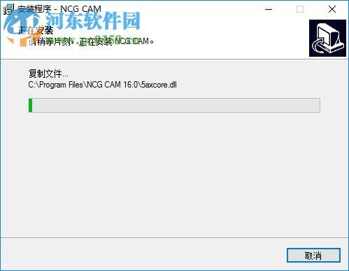 NCG CAM 16下载 16.0.1 64位 破解版