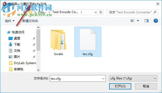 Text Encode Converter(Unicode字符编码转换程序) 2.1 正式版