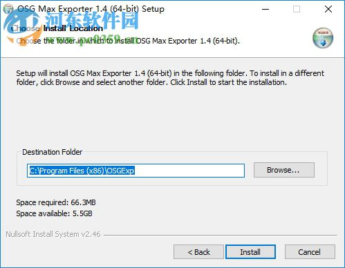 OSGExp(3DMaxOSG模型浏览插件) 1.4 官方版