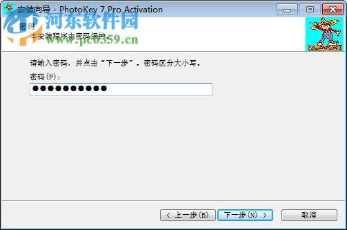 FXhome PhotoKey 7 Pro下载 汉化破解版