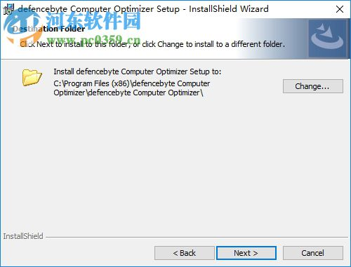 Defencebyte(计算机性能优化工具) 3.7 免费版