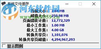 CleanMem下载(内存清理工具) 2.4.1 中文版