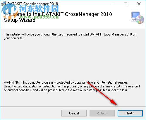 DATAKIT CrossManager 2018下载 中文版