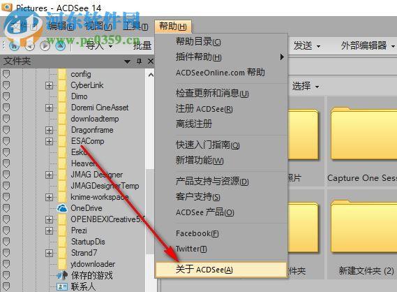 ACDSee通用注册机(acdsee序列号生成器) 4.3 最新版