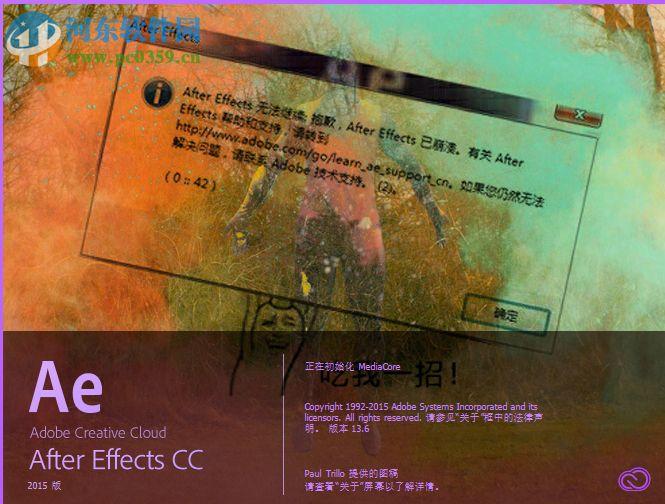adobe after effects cc 2015绿色版下载 13.6 中文便携版