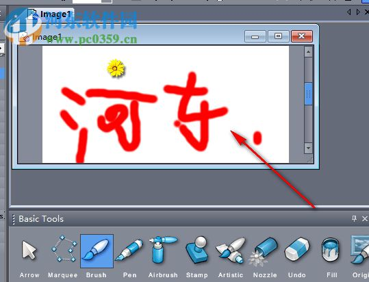 PhotoBrush(图片刷子) 5.3 官方版