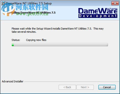 dameware nt utilities破解版(局域网管理工具) 8.0.1.15 英文版
