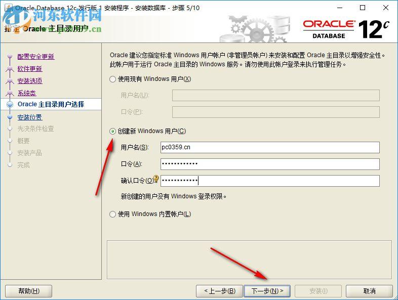oracle 12c 64位(数据库管理) 官方版