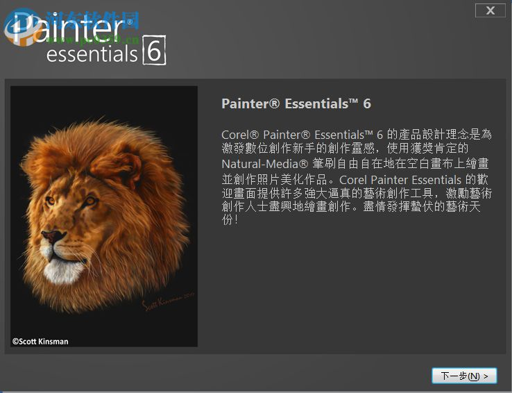 Corel Painter Essentials 6 下载 6.0.0.167 破解版