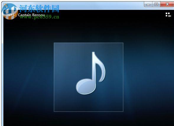 Windows Media Player 12(32位/64为) 官方免费版