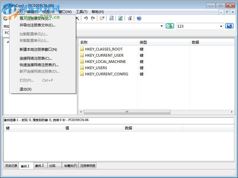 RegCool高级注册表编辑器