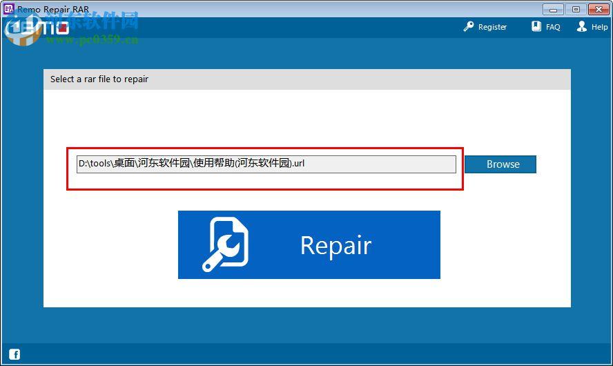 河东软件园 应用软件 压缩解压 → remo repair rar下载(rar文件修复
