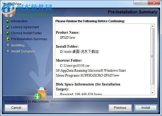 IPMI View(IPMI卡管理工具) 2.13.0 官方版