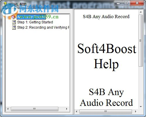 Soft4Boost Any Audio Record(全功能录音机)