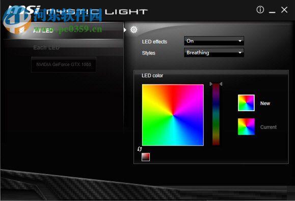 Mystic Light(微星显卡RGB控制软件) x64 2.0.0.42 免费版