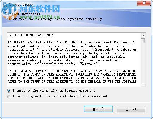 Stardock Groupy下载 1.1.8 免费版
