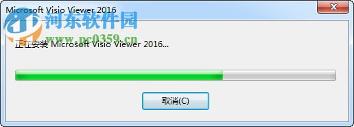 visio viewer 2016 64位32位 简体中文版